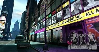 pára-quedismo GTA 4 The Ballad Of Gay Tony