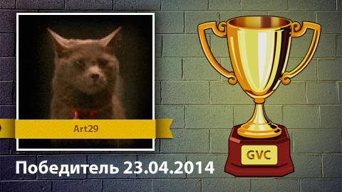 os Resultados do concurso de 16.04 a 23.04.2014