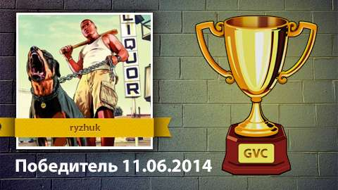 os Resultados do concurso, de 06.06 a 11.06.2014