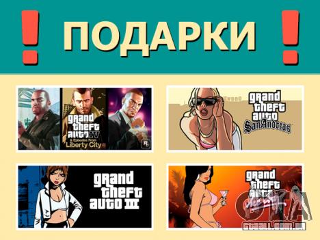 Prémios de jogos da série GTA, o