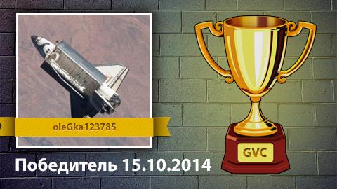 o Vencedor do concurso para a final no 15.10.2014