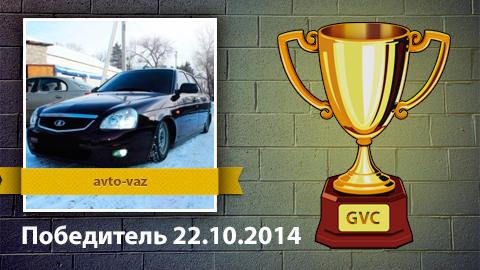o Vencedor do concurso para a final em 22.10.2014