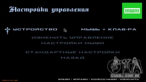 Novo menu de CatVitalio para GTA San Andreas sexta tela