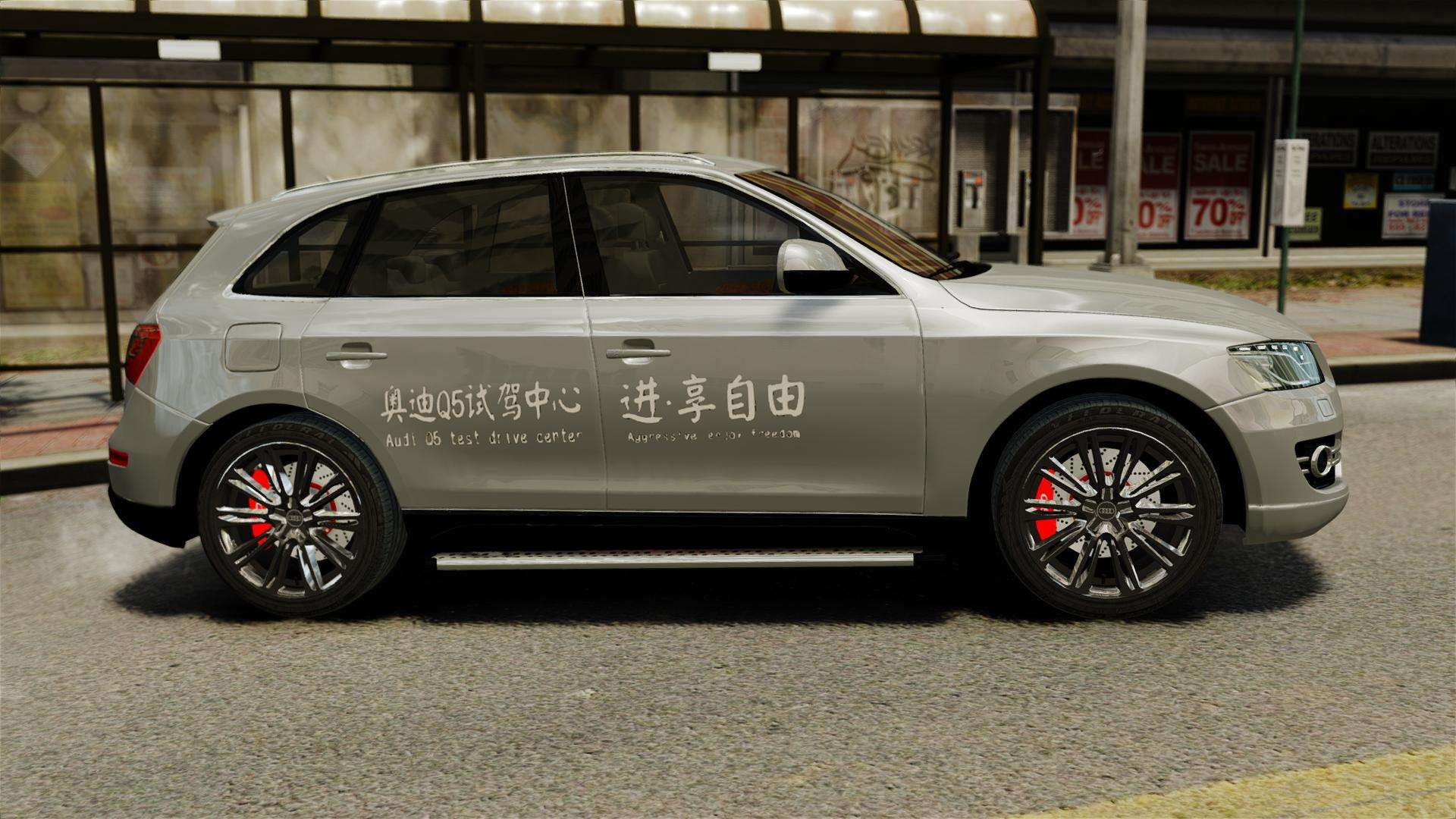 audi q5 chinese version para gta 4. Black Bedroom Furniture Sets. Home Design Ideas