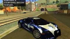 Bugatti Veyron Federal Police para GTA San Andreas