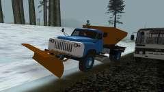 Ventilador de neve de gás 53
