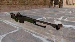 Rifle de sniper AW50F