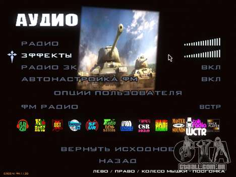 Menu de World of Tanks para GTA San Andreas sexta tela