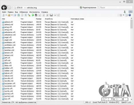 OpenIV 1.6 para GTA 4 terceira tela