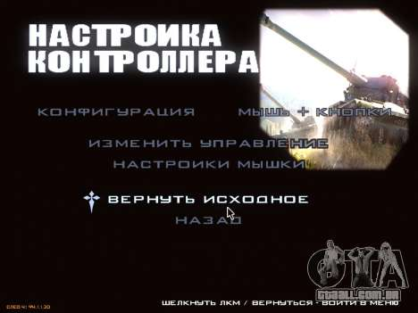 Menu de World of Tanks para GTA San Andreas sétima tela