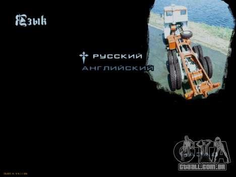 Arranque telas Soviética Caminhões para GTA San Andreas twelth tela
