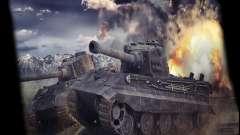 Menu de World of Tanks