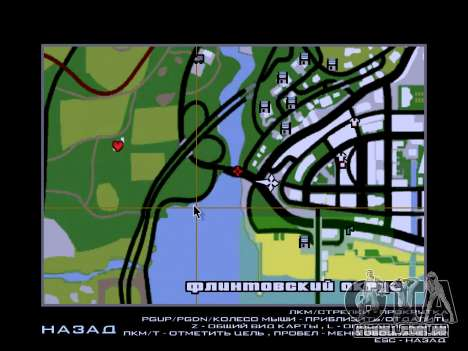 Customs Dos Santos, San Fierro v2.0 para GTA San Andreas por diante tela