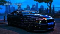 Novas telas de inicialização para GTA San Andreas