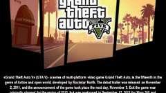 Tela de inicialização do GTA V