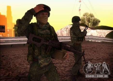 O pesado da MIA forças especiais para GTA San Andreas