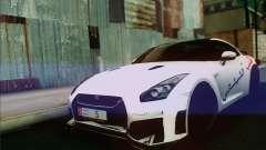 Nissan GT-R Muhammad Ali