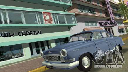GAZ-21R Volga 1965 para GTA Vice City