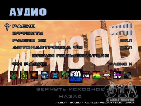 Menu HD para GTA San Andreas quinto tela