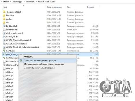 GTA 5 GTA V Online Snow Mod sétima screenshot