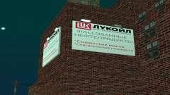 A companhia de petróleo LUKOIL