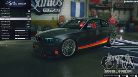 Motor GTA 5 BMW 1M v1.0