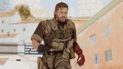 MGSV The Phantom Pain Venom Snake No Eyepatch v9