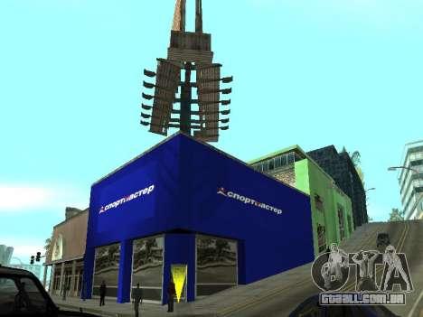 Nova textura de armazenamento. para GTA San Andreas