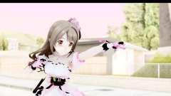 CGSS - Uzuki Peacefull Dance Rilaneko