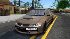 Mitsubishi Lancer Evolution IX 2006 MR