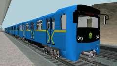 Metrostav tipo de E-KM