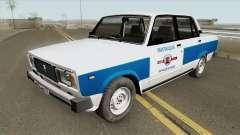 VAZ 2105 (Polícia Municipal) para GTA San Andreas