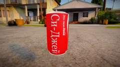 Novas texturas de Coca-Cola para GTA San Andreas