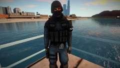 Nova swat para GTA San Andreas